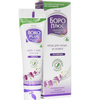 Emami Boro Plus antiseptický krém 25 ml