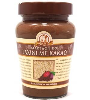 Makedonské Tahini čokoládové 350 g