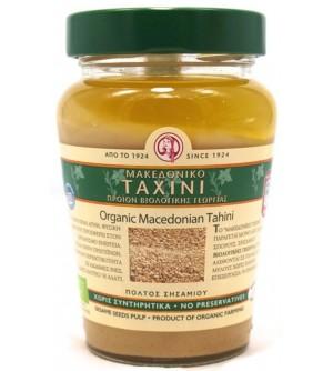 Makedonské výběrové bio tahini hnědé z neloupaného sezamu 300 g