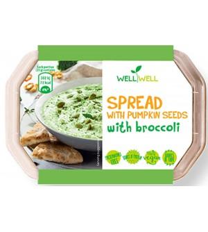 WELLWELL pomazánka s dýňovými semínky s brokolicí 125 g